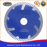 Best Smooth Cutting Diamond Stone Cutting Blades For Hard Granite 105-230mm wholesale