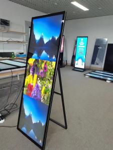 Best ICN 2153 HD Led Video Wall 1200cd/Sqm Freestanding Digital Poster 35kg wholesale