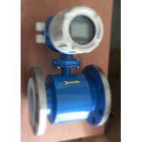 Quality Electromagnetic Type Flow Meter / Stainless Steel Flow Meter For Korean Lanuage wholesale
