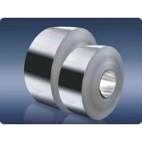 China High Precision 420j2 Stainless Steel Coil on sale