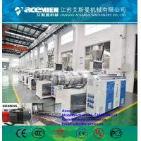 Cheap plastic glazed tile machine PVC PMMA ASA glazed roof extrusion machine for sale