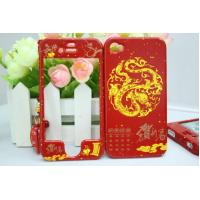 Best New Year New Year iphone4 4s shell after shell + pendant phone wholesale