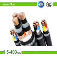 Best Underground Cable Steel Wire/type Armoured Copper Power cable wholesale