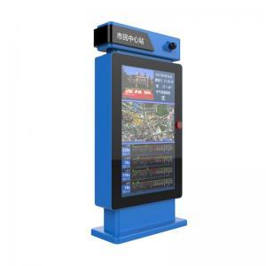 Best DDR32GB LG Interactive Digital Signage Display 1920*1080 wholesale