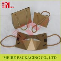 Best 2017 Newest design Folded Shopping Paper Bag Christmas Golden carry bag for sale wholesale