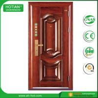 Best house residential metal iron door wholesale