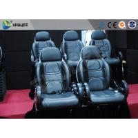 Best 12 People Shooting 7D Interactive Theater With Red / Black / Yellow Chairs wholesale