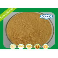 China Light Brown Powder  Milk Thistle Extract  50%,80% Purity Silymarin CAS 65666-07-1 on sale