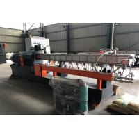 Buy cheap Plastic PET pelletizing double screw extruder recycle granulation machine from wholesalers