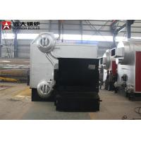 Best Automatic Paddy 300bhp Biomass Steam Boiler Machine Low Pressure For Food Industry wholesale