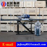 Best KHYD75 rock electric drill  3KW rock electric drill wholesale