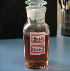 Best Butachlor supplier wholesale