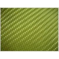 Buy cheap Carbon Kevlar Cloth from wholesalers