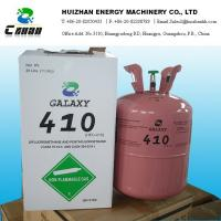 Best R410 Gas HFC Refrigerants 50LBS For Commercial Air Conditioning wholesale