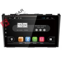 Best Wireless Android Car Navigation System 2009 - 2011 Honda Crv Sat Nav Replacement wholesale