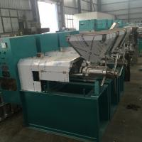 Buy cheap Factory-supplied screw press, automatic rapeseed press, sesame oil, sesame oil from wholesalers