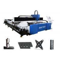 Quality IPG Steel Pipe Cutting Machine / Automatic Tubing Cutter Machine wholesale