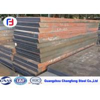 Best Forged High Speed Tool Steel 1.3343 / M2 Length 3000 - 6000mm With Carbide Fine Uniform wholesale