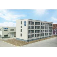 Shaanxi Ansen Medical Technology Development Co.,Ltd