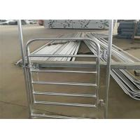 Buy cheap 1.8m Height Livestock Farm Fence Panels , Low Carbon Steel Cattle Yard Gates from wholesalers
