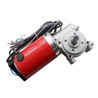 Cheap Automatic Sliding Door Opener, brush motor,red color,with encoder 24VDC 60W for sale