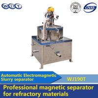 Best Industrial Oil Wet Drum Magnetic Separator 3A190 High Performance wholesale