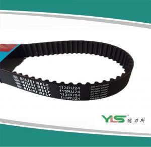 Buy cheap Automotive Rubber, Heat Resistant, Metric Car Timing Belt 113RU24 for Honda from wholesalers