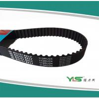 Buy cheap Automotive Rubber, Heat Resistant, Metric Car Timing Belt 113RU24 for Honda Rover from wholesalers