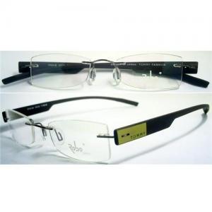 Buy cheap 2010 fashion rimless optical frame eyewear from wholesalers