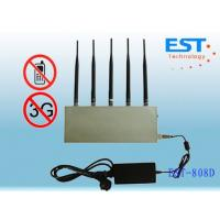 Best 5 Antenna 33dBm Cell Phone Signal Jammer / Blocker EST-808D For Custom wholesale
