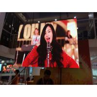 Best Indoor LED Video Wall Indoor SMD LED Video Display P6 Fixed installation wholesale