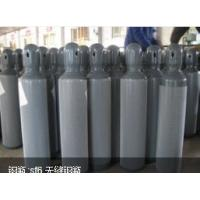 Best Small 37Mn 3.4L - 14L Industrial Compressed Gas Cylinder OD 140mm wholesale