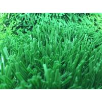 Best High Elastic Outdoor Artificial Grass Playground Surface For School 50mm wholesale