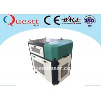 Quality Air Cooled 50W 100W Laser Cleaning Machine Rust Removal Machine wholesale
