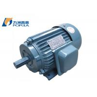 Best YSF/A80-4-0.75 Small Ac Electric Motors For Negative Pressure Air Fan wholesale