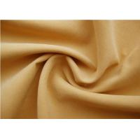 Buy cheap Polyester Microfiber Peach Skin Fabric Home Textile Fabric for Bedding , Curtain , Upholstery from wholesalers