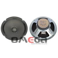China Ceiling Speaker YD166-49-8F70P-R on sale
