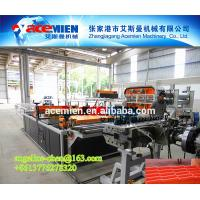 Best Plastic PVC two layer or three layer wave roof sheet making machine production line wholesale
