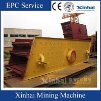 Best High Efficiency Vibrating Screening Machine Round Vibrating Screen YA wholesale