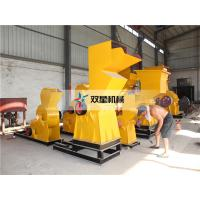 waste pet bottle crusher machine