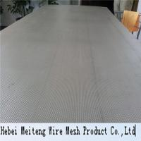Cheap Expanded Aluminum Plate Mesh for Tank and Boat Construction for sale
