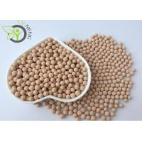 China Chemical Molecular Sieve Pellets 4 Angstrom Effective Pore SGS Certifiation on sale