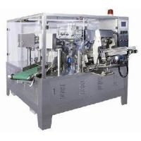Best GD8-200 Double-Filling Rotary Packing Machine wholesale
