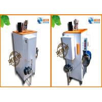 Buy cheap Small gas steam boiler price/Image display of gas fired boiler/Gas boiler factory from wholesalers