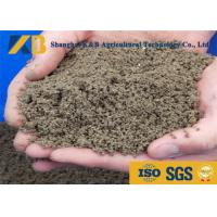 Buy cheap Content Blood / Bone Organic Fish Meal Fertilizer Easily Digested By All Animals from wholesalers