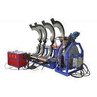 Buy cheap 380 Voltage ISO CE Hydraulic Hdpe Fusion Welding Machine Big Pipe Welding from wholesalers