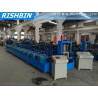 Quality Pre-Cut changeover C Z Purlin Roll Forming Machine 1.5 - 3.0 mm Material Thickness wholesale