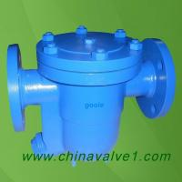 China Free Ball Steam Trap on sale