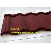 Best Recycled Corrugated Steel Roofing Sheets For House , Color Roofing Sheets wholesale