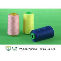 Best High Tenacity Polyester Core Spun Thread / Poly Poly Core Yarn For Jeans Sewing wholesale